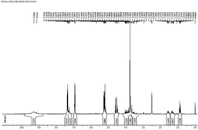 Cephalosporin intermediate 1